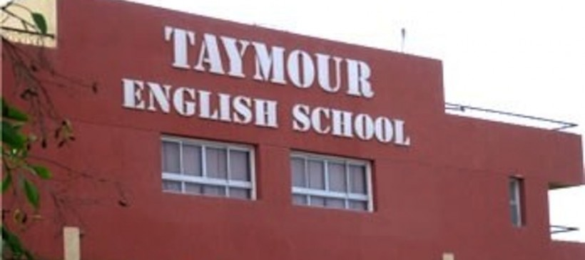 Taymour School