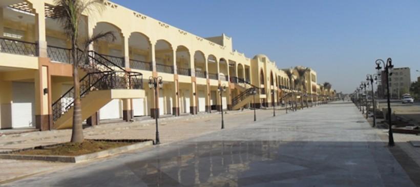 Khan Aswan Mall