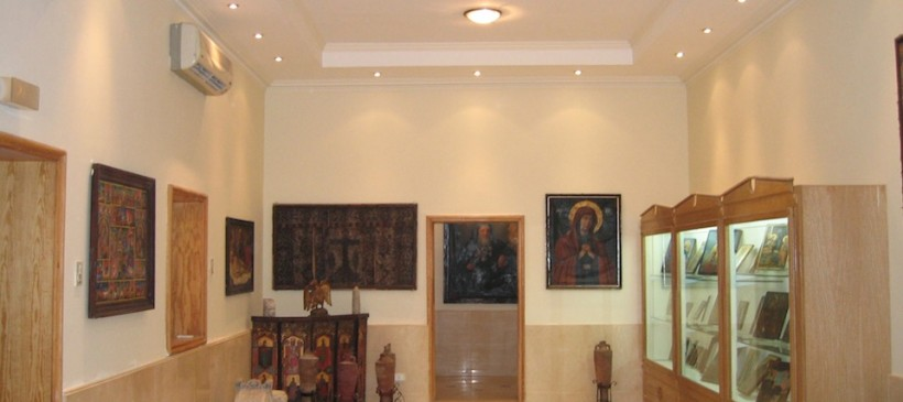 Greek Orthodox Museum Renovation