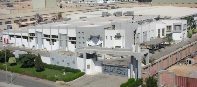 Tag El Melouk Factory