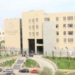 Aswan Campus Building