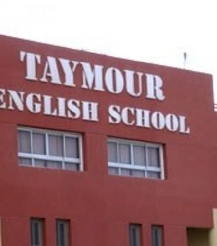 Taymour School