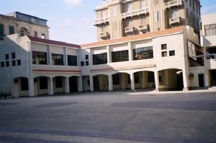 El Manar School