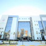 Abu Tig Hospital